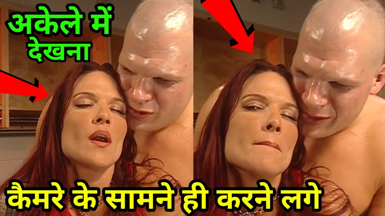 Top 10 Funniest & OMG Moments of kane in WWE ! Kane kisses Lita and aj Lee SmackDown !