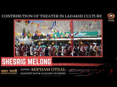 Ladakhi Programme : Shesrig melong- Contribution of theater in Ladakhi culture