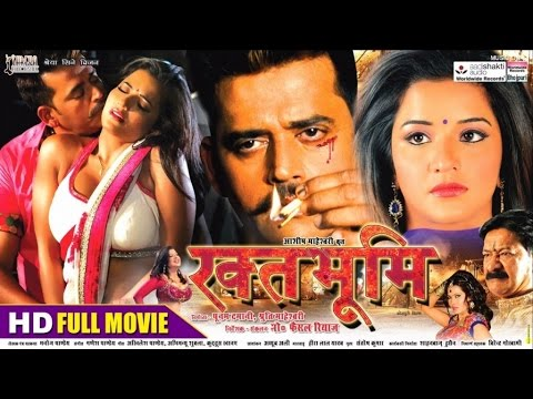 kisan full movie free downloadinstmank