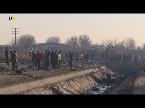 Катастрофа самолета МАУ: версии трагедии и детали расследования