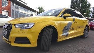 2016 Audi A3 S-Line. Обзор (Интерьер, Экстерьер, Двигатель).