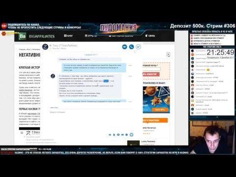 Казино онлайн с моментальным выводом на яндекс деньги
