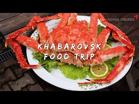 Khabarovsk Food Trip   하바로프스크 음식 여행