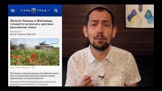 Футбол и ребрендинг российской армии