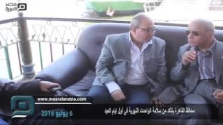 فيديو| في أول أيام العيد.. محافظ القاهرة يتأكد من سلامة