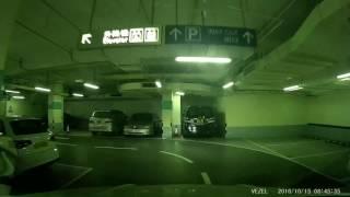 長江集團中心停車場