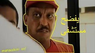film ساعة في الجحيم 2016 عزيز داداس