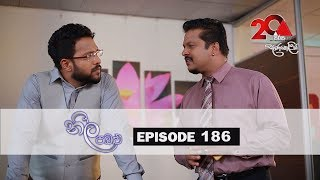 Neela Pabalu | Episode 186 | 25th January 2019 | Sirasa TV Thumbnail