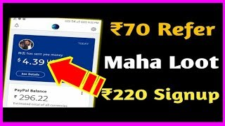 Best Earning App 20+40 Refer Refer and Earn Unlimited Earn Money By #rahultechnicalrahulkumar