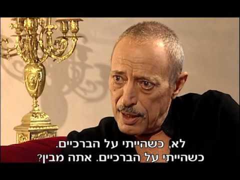 לימוזינה עם גיל ריבה - עונה 2 פרק 15