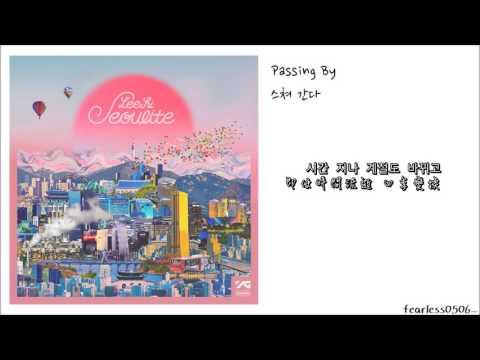 이하이 Lee Hi Seoulite 1st 2nd Parts Full Album