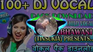 New bhojpuri beat collection 2019 dj roshan chaparpara