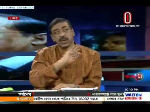 Ajker Bangladesh, 15 November 2015