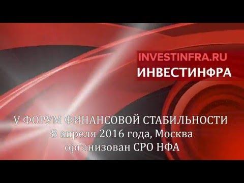 Алексей Лякин: профицит ликвидности не решит всех проблем в банковской системе