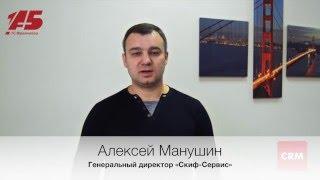 видео 1с-архитектор бизнеса
