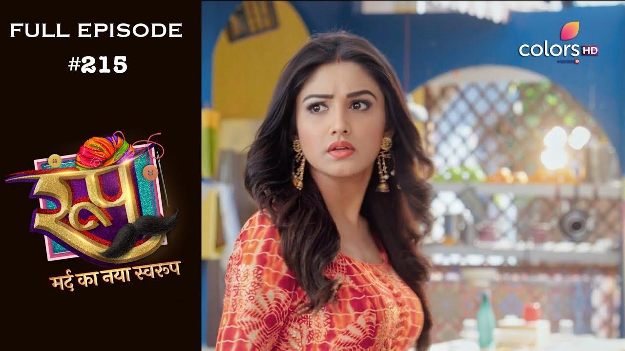 Download Roop : Mard Ka Naya Swaroop - 25th March 2019 - रूप : मर्द का नया स्वरुप  - Full Episode