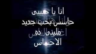 وماله_ عمرودياب _aya.ayooy