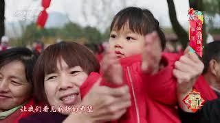 [2020东西南北贺新春]《幸福小康》 演唱:陈思思| CCTV综艺
