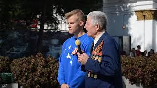 2 сентября День воинской славы (г.Хабаровск)
