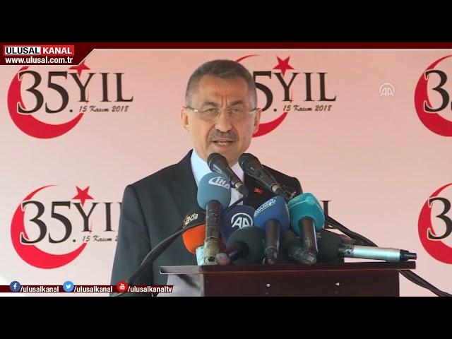 Kuzey Kıbrıs Türk Cumhuriyeti'nin 35'inci kuruluş yıl dönümü