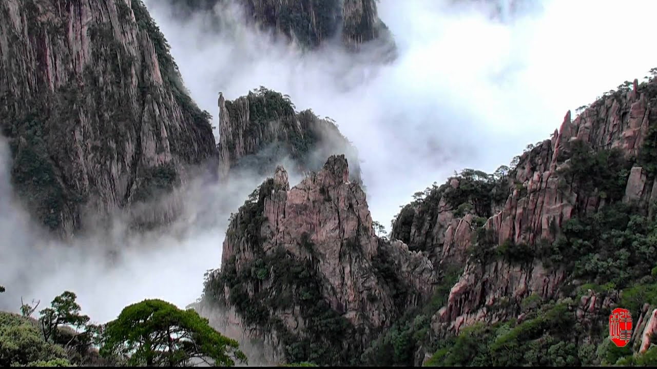 Don 2 Hd Wallpaper 1080p 水墨黃山 Ink And Wash Mount Huangshan Youtube