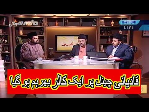 Angry Sunni Calls At Qadiani TV Channel Program
