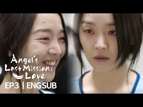 What's Wrong With Shin Hye Sun? [Angel's Last Mission: Love