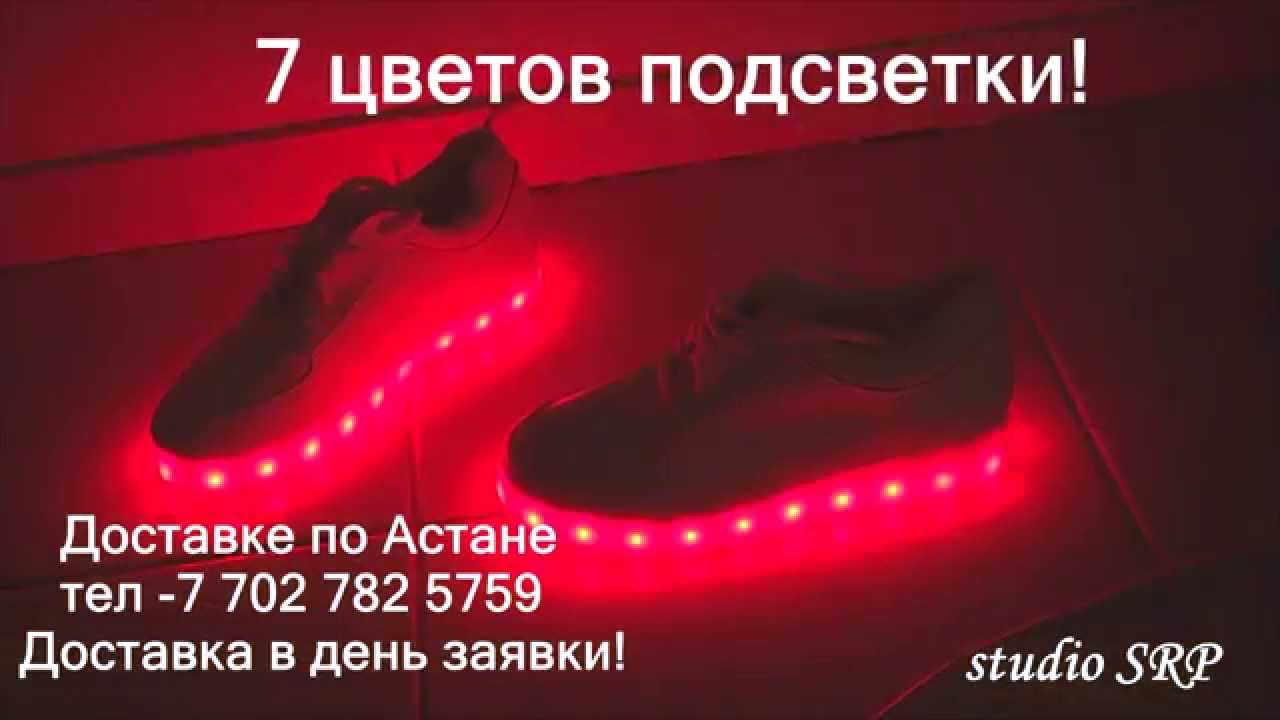 Aliexpress Кроссовки на колёсиках - YouTube