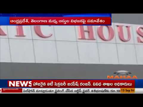 AP And Telangana Joint RTC Board Meeting Fail Over Division of Assets   Mahaa News
