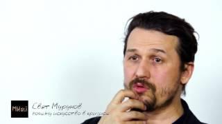 Смотреть видео Хорошее рекламное агентство в Краснодаре