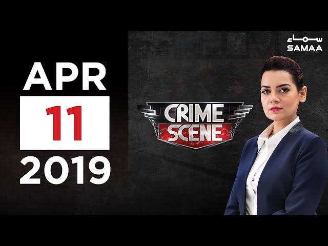 Student ka qatl | Crime Scene | SAMAA TV | 11 April 2019