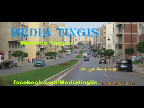جولة وسط حي أهلا   طنجة 25 06 2017 tangier morocco
