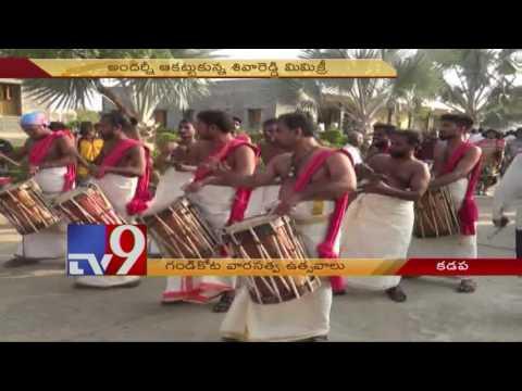Gandikota heritage festival celebrations...