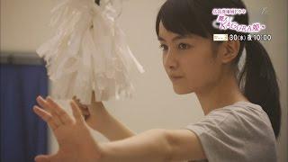 広島発地域ドラマ 「舞え! KAGURA姫」 予告 葵わかな 中村ゆりか 葵わかな 動画 27