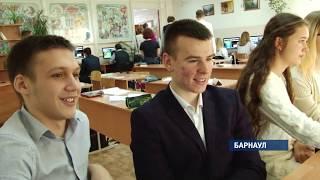 Уроки по IT-технологиям набирают популярность среди алтайских школьников