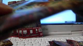 フォルテの開封動画 サイバーワン 02 サーチ Tレアウマー