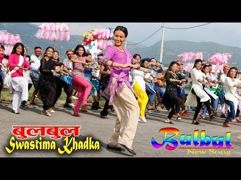 'BULBUL' New Nepali Movie song / Swastima Khadka/ shooting