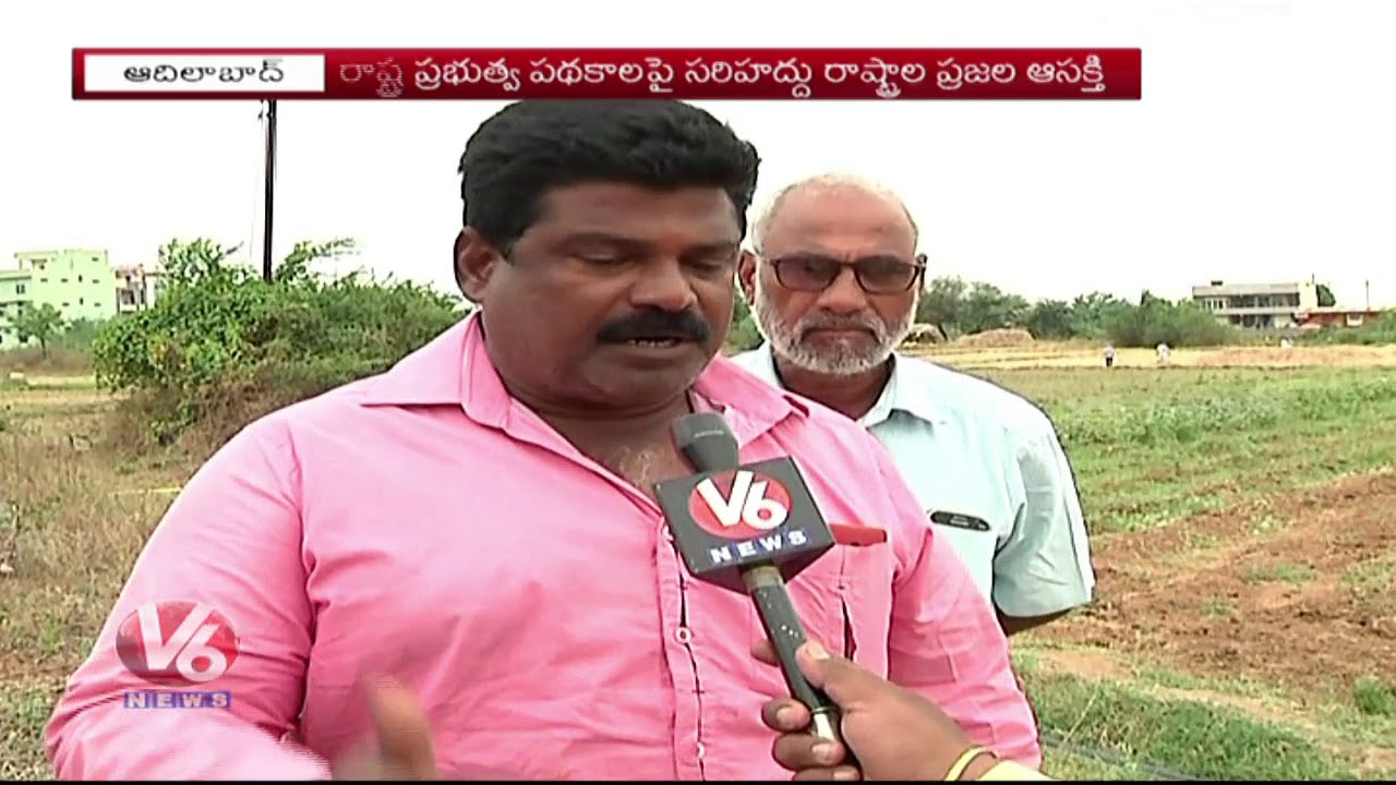 villages-in-maharashtra-s-nanded-district-seek-merger-with-telangana-state-v6-news