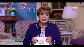 السفيرة عزيزة - سناء منصور