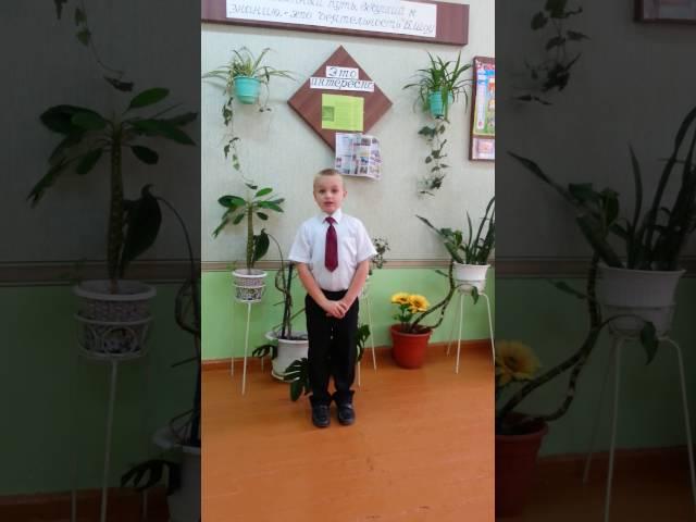 Артём Свечкарёв читает произведение «Листопад» (Бунин Иван Алексеевич)