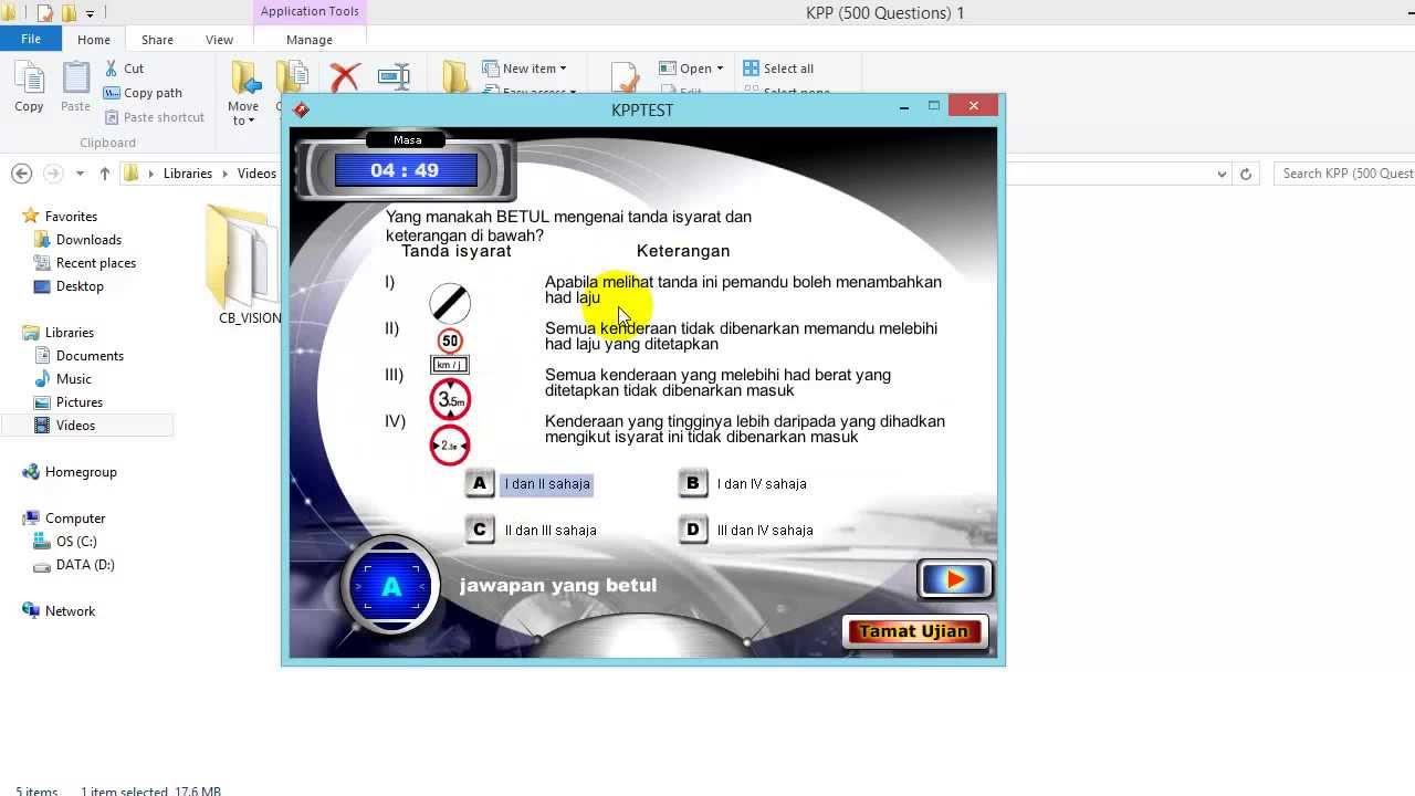 Lesen Jpj Software Download Youtube