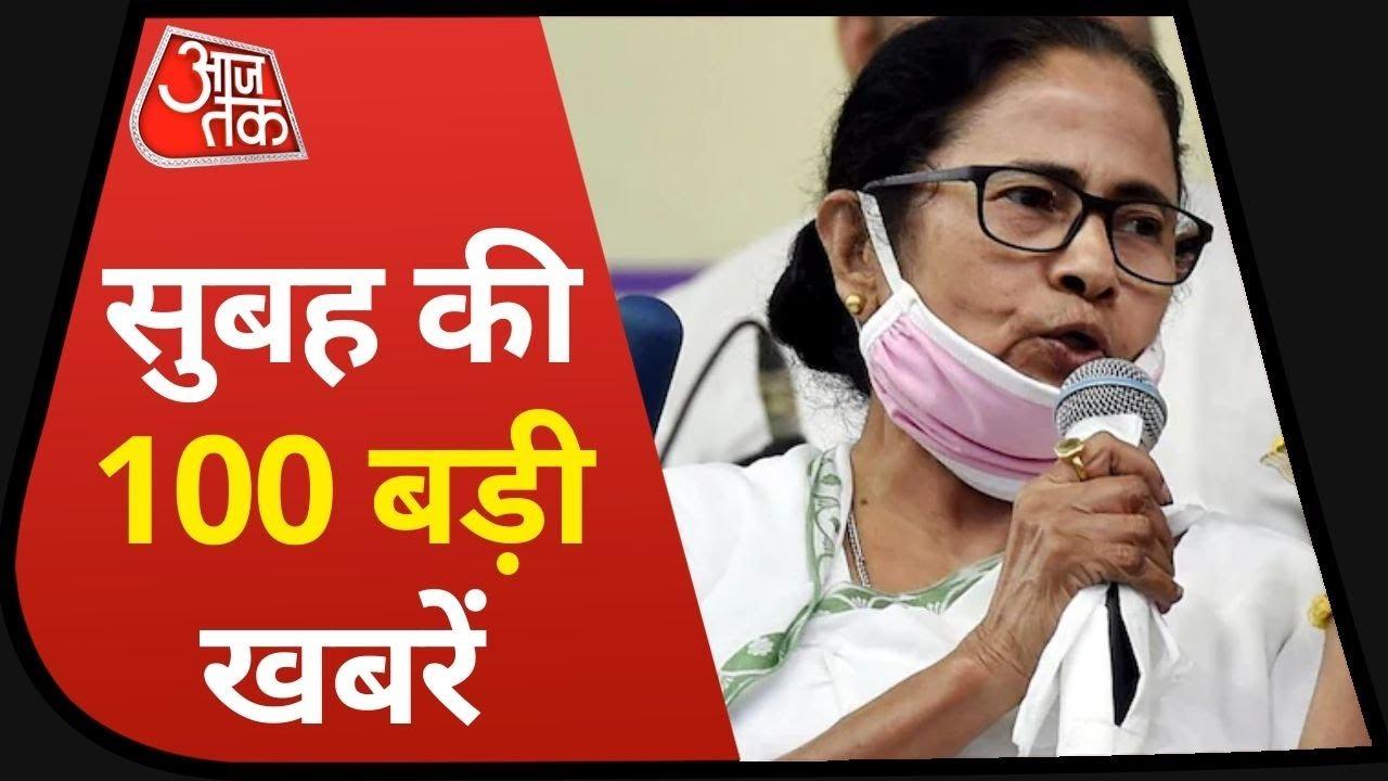 Hindi News Live: देश-दुनिया की  सुबह की 100 बड़ी खबरें I Nonstop 100 I Top 100 I Mar 31, 2021