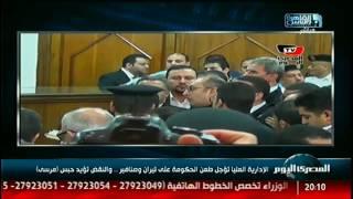 """الإدارية العليا تؤجل طعن الحكومة على تيران وصنافير.. والنقض تؤيد حبس """"مرسى"""""""