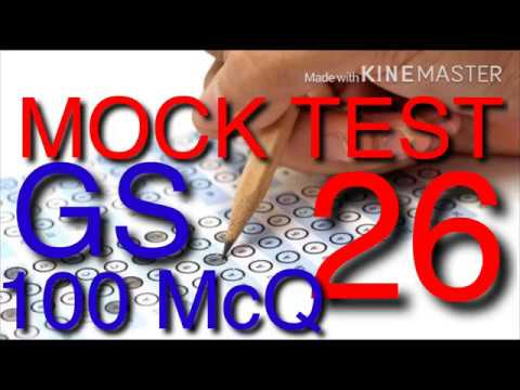 MOCK TEST 26 MPPSC 100 MCQ WITH EXPLATIONS(Right Academy)