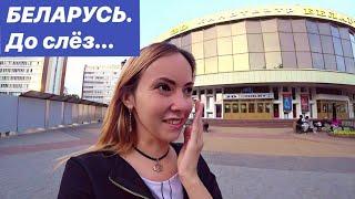 Брест. Это НЕОБХОДИМО увидеть каждому! Беларусь - Крым: у нас ОДНА история. Брест.