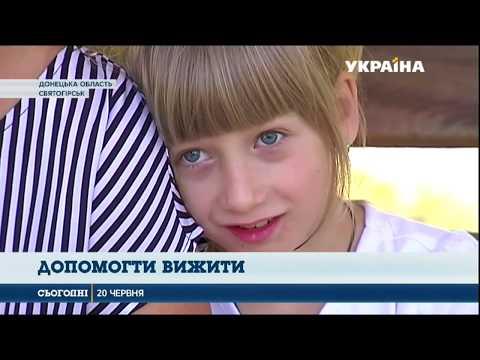 Мирних жителів Донбасу...