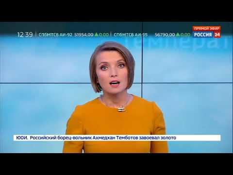 Смотреть фото ''Погода 24'' : синоптики рассказали, когда в Москве похолодает новости россия москва
