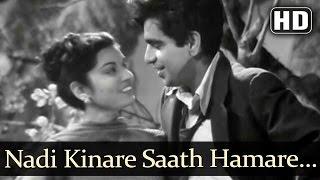 Nadi Kinare Saath Hamare (HD) - Babul Songs - Dilip Kumar - Nargis - Mohammed Rafi - Filmigaane