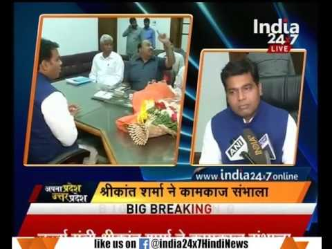 Cabinet minister 'Shrikant Sharma' hold the office of 'Ministry of Energy'