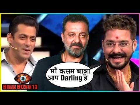 Hindustani Bhau FUNNY Phone Call With Baba Sanjay Dutt | Bigg Boss 13  Update